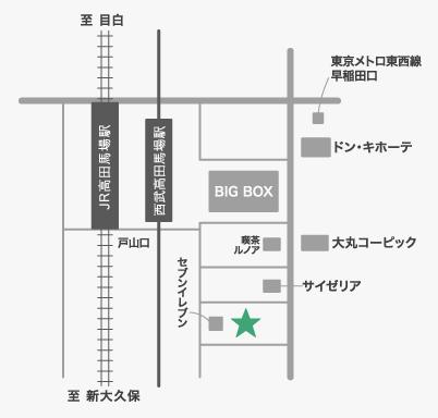 事務所近郊地図
